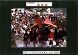 photo-con-H20-04-s